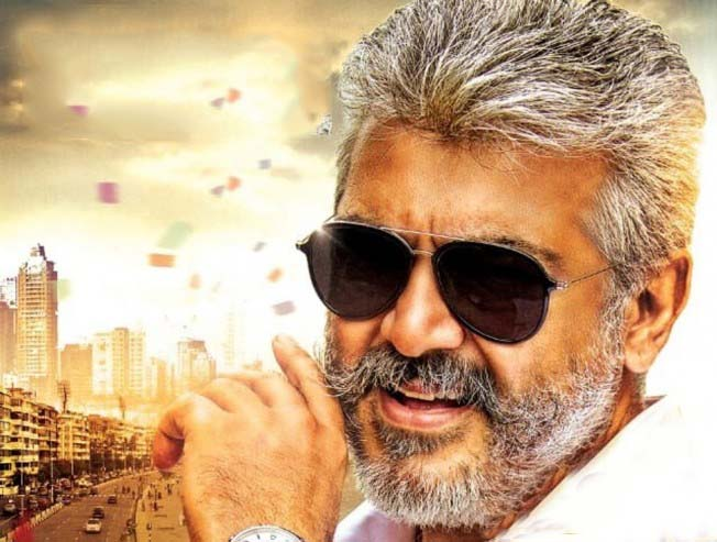 free fantastic viswasam ajith latest stills hd download