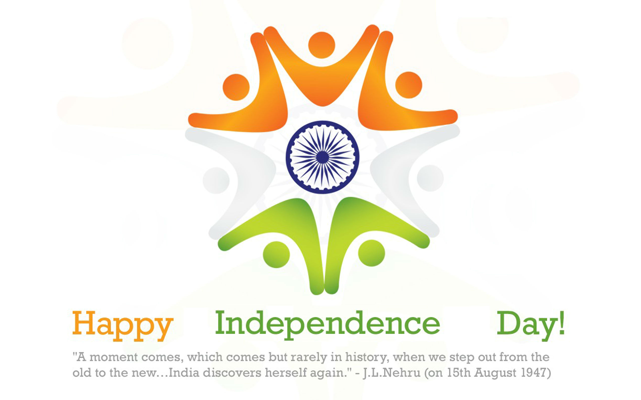 free hd happy independence day awesome greetings