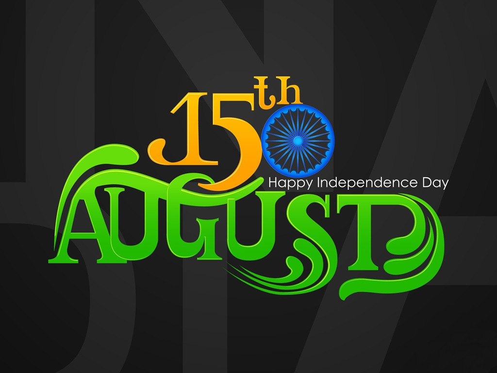 Happy Independence Day 3d Wishes Wallpapers Download