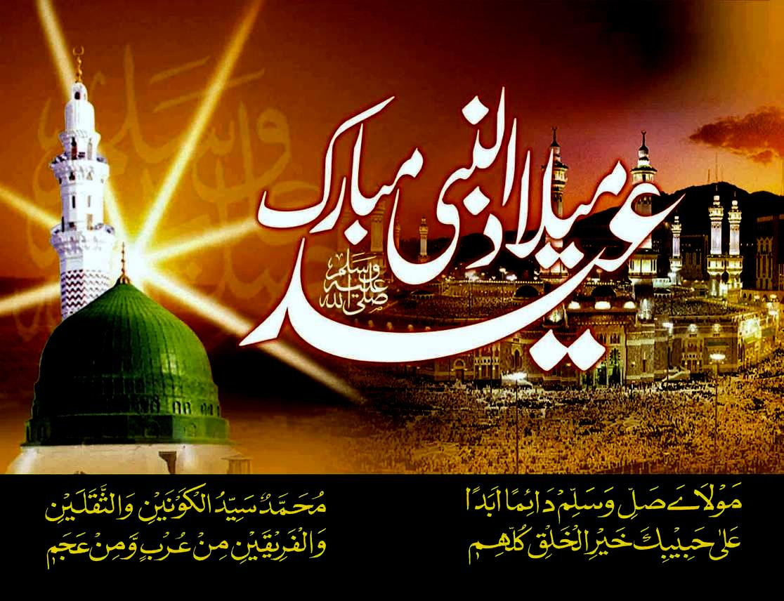 Amazing Bakrid Eid Mubarak Wishes Mobile Desktop Free Hd Background Pics