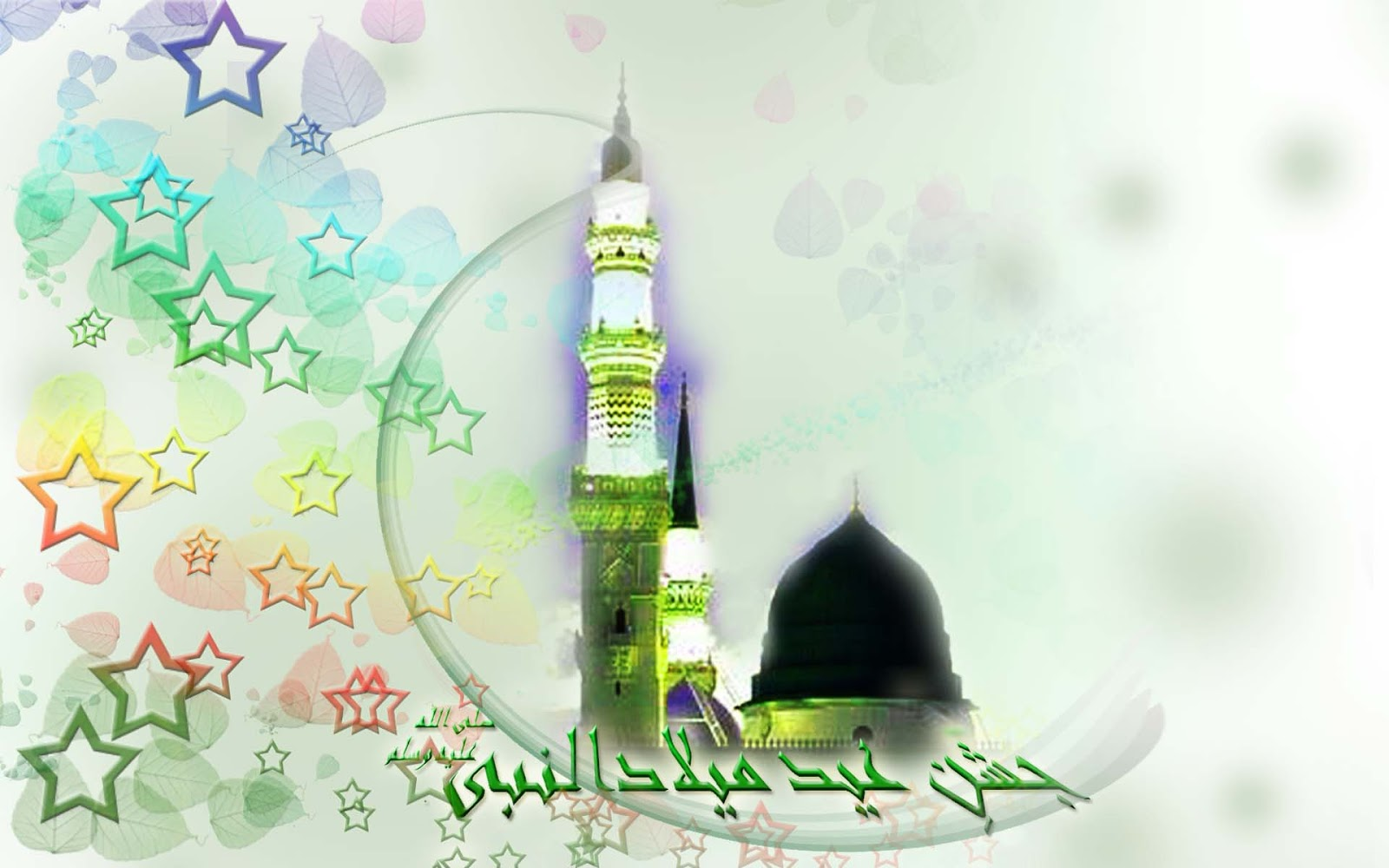Eid Milad Un Nabi Mubarak Mobile Free Desktop Hd Background Pictures