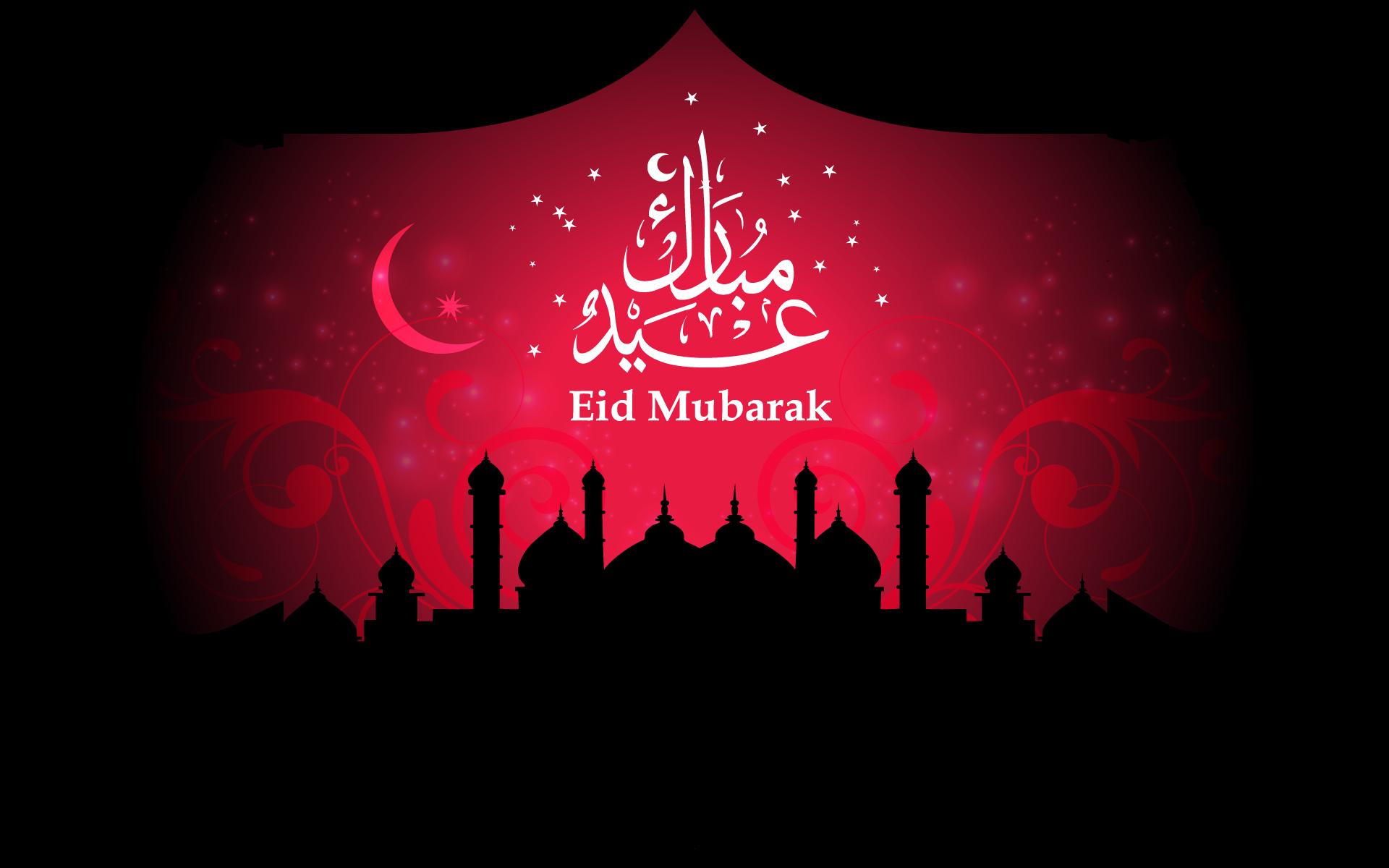 Eid Mubarak Bakrid Greeting Wishes