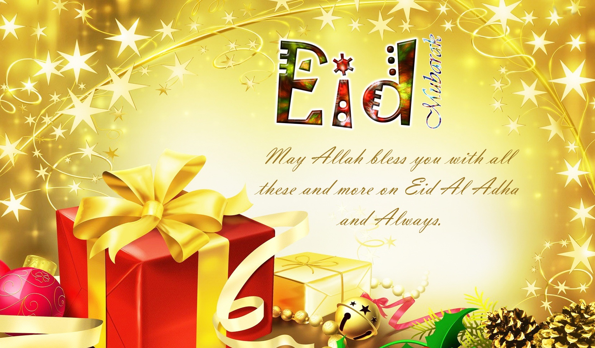 Eid Mubarak With Allah Mobile Hd Desktop Free Background Wallpaper