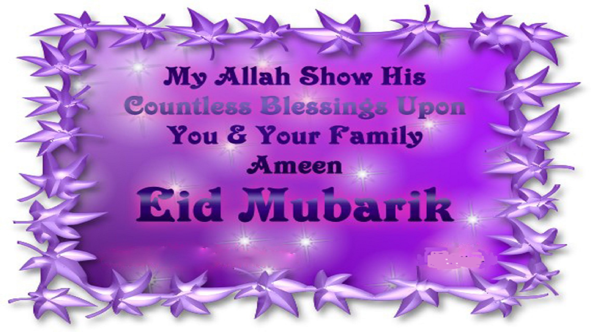 Free Eid Mubarak Family Wishes Download Mobile Hd Photos