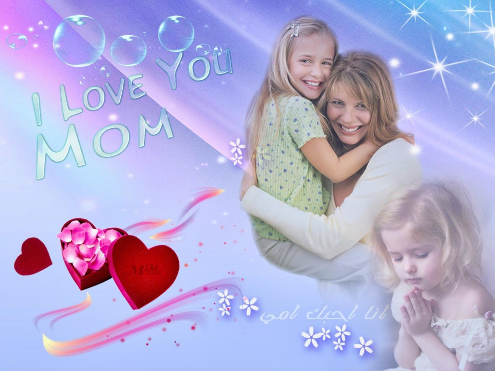 Cute Mother And Baby Greetings I Love You Mom Wallpapers Download