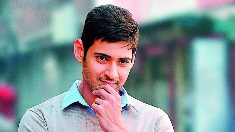 Hd Mahesh Babu Beautiful Eye Look Desktop Mobile Background Free Photo