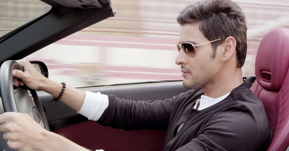 lovely mahesh babu stylish car look background desktop hd free laptop pictures