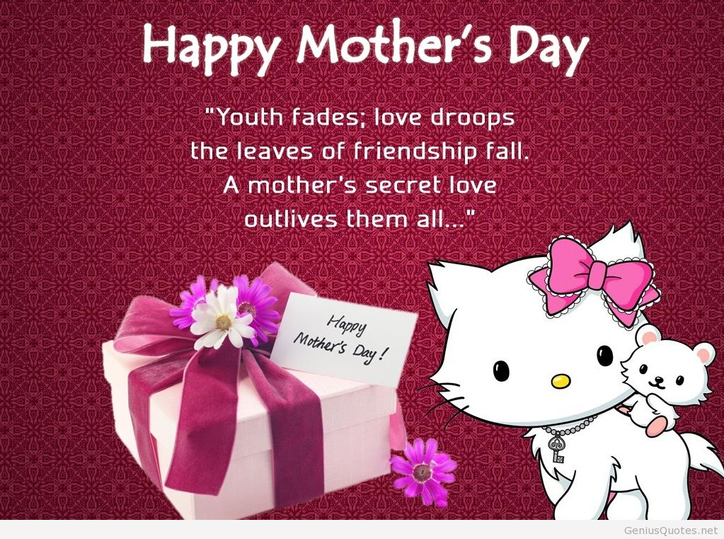 happy mothers day hd quotes