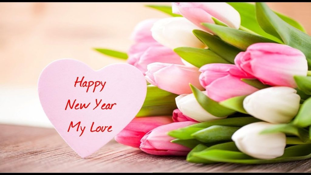 romantic happy new year for love wallpaper download