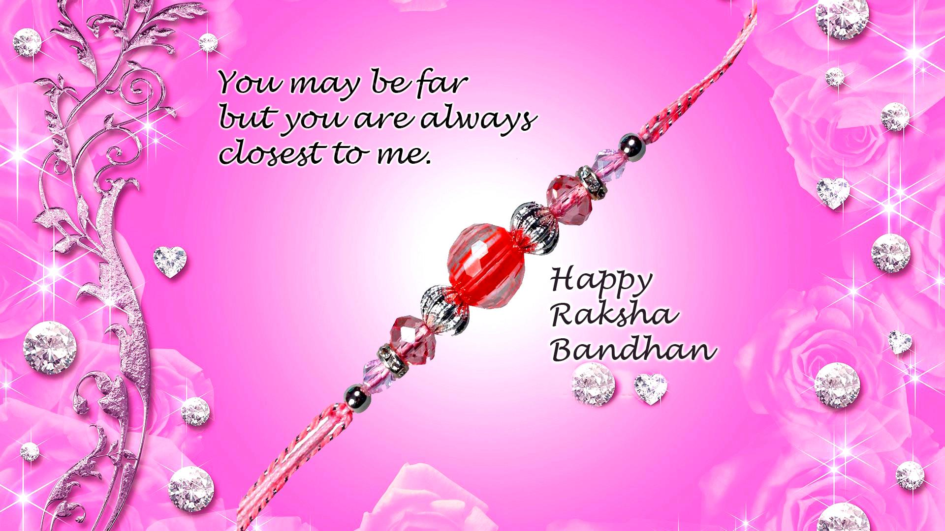 raksha bandhan greeting background hd new desktop wallpaper
