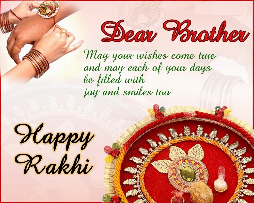 raksha bandhan quotes background wallpaper free download for facebook whatapp