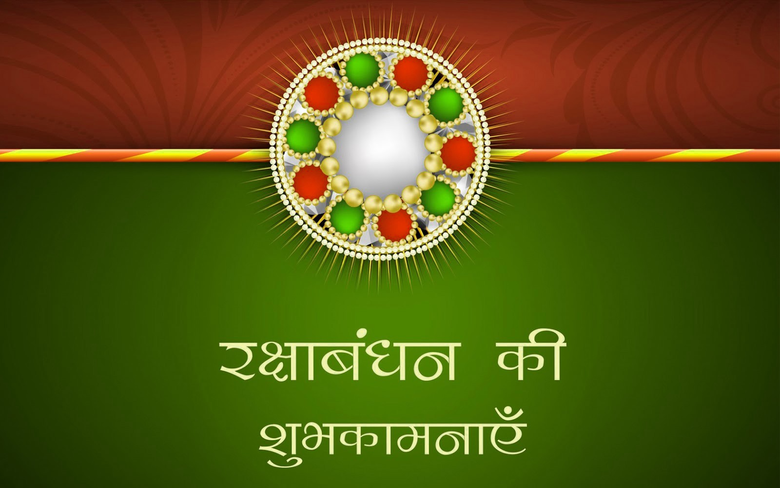 raksha bandhan wishes greetings hindi free download hd desktop background images