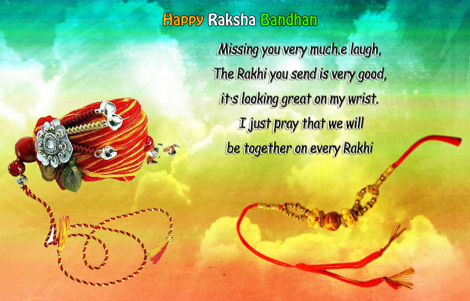 raksha bandhan wishes quotes