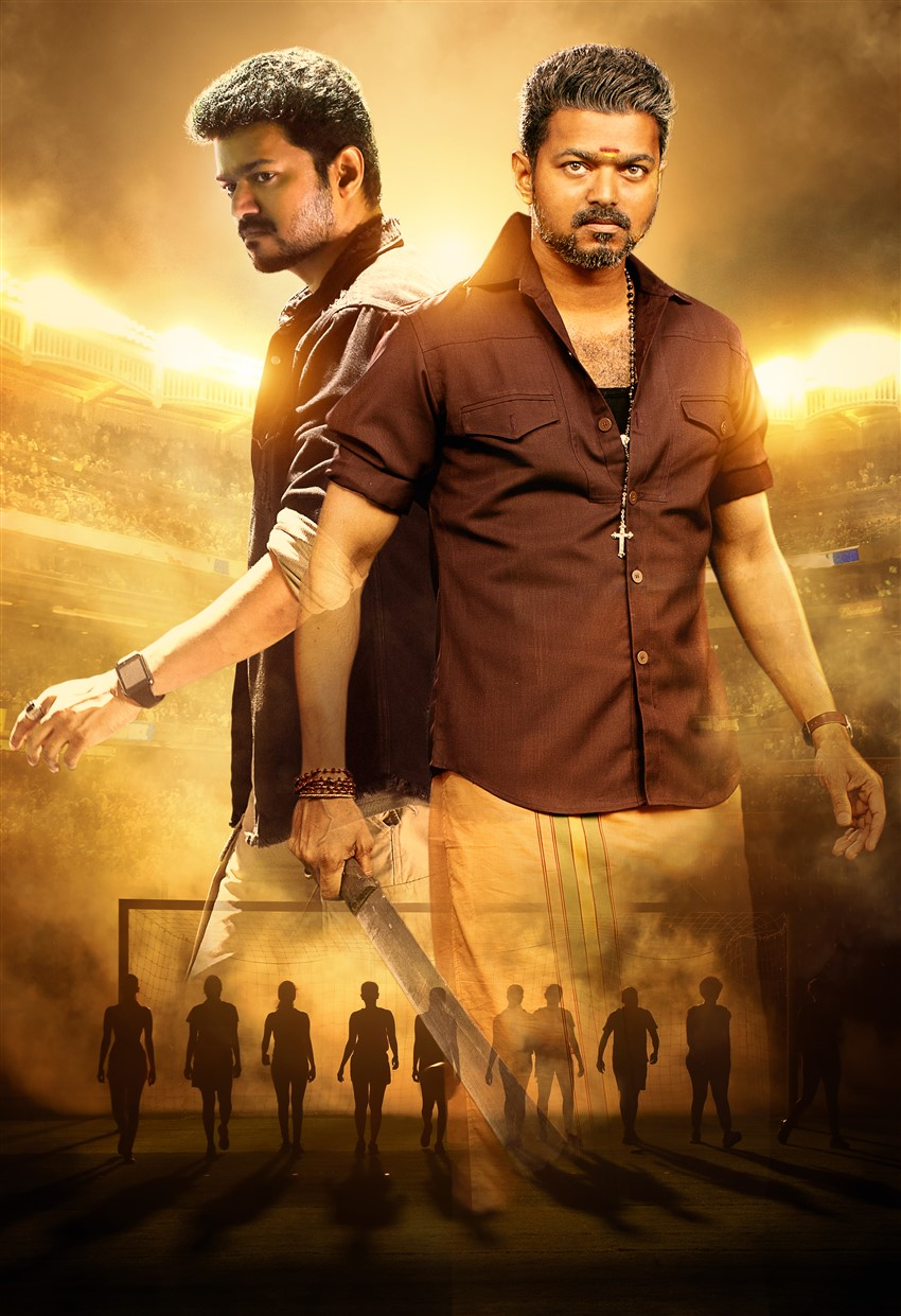 bigil desktop backgrounds best pictures